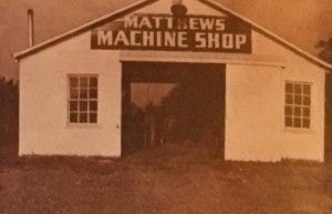 Matthews Industries - first building